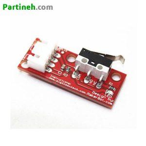 ماژول سنسور برخورد MECH ENDSTOP V1.2