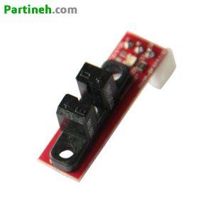 Optical Endstop سنسور تشخیص حرکت نوری
