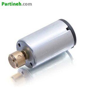 موتور ویبره (ویبراتور) قلم حکاکی ۳ تا ۶ ولت قطر ۱۲ میلیمتر