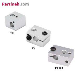 محفظه آلمینیومی هیتر پرینتر سه بعدی مدل PT100