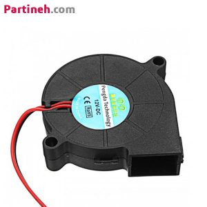 فن حلزونی ۱۲ ولت ۵ در ۵ سانتیمتر با ضخامت ۱۵ میلیمتر