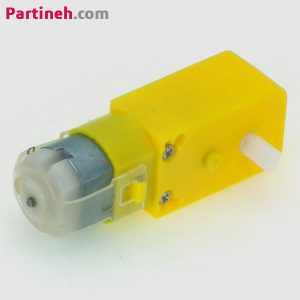 موتور DC گیربکس دار پلاستیکی ۳ تا ۶ ولت ۵۰RPM مرغوب (موتور زرد)