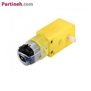 موتور DC گیربکس دار پلاستیکی ۳ تا ۶ ولت ۱۰۰RPM مرغوب (موتور زرد)