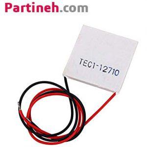 المان خنک کننده TEC1-12710
