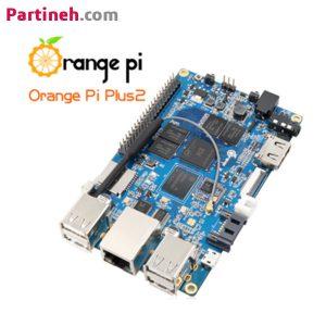 برد چهار هسته ای orange pi plus 2-2Gb