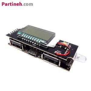 ماژول پاور بانک دو خروجی دارای نمایشگر( USB 5V 1A-2A)