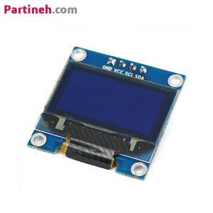 ماژول نمایشگر OLED سفید ۰٫۹۶ اینچ دارای ارتباط I2C