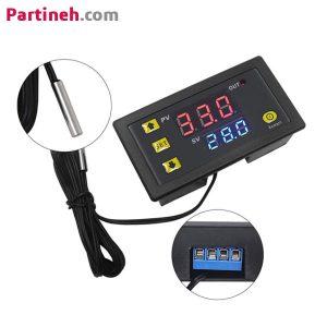 ماژول کنترل دما XH-W3230 ضدآب