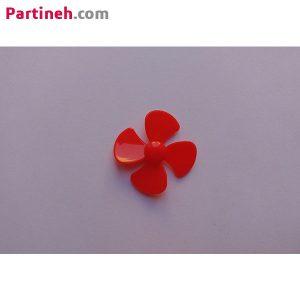 پروانه ۴ پره پلاستیکی سایز کوچک