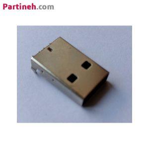 کانکتور نری USB خوابیده SMD
