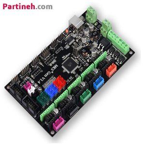 برد MKS Gen V1.4 کنترلر پرینتر سه بعدی
