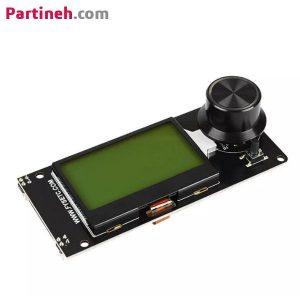 نمایشگر و کنترلر ال سی دی پرینتر سه بعدی سازگار با برد توسعه MKS