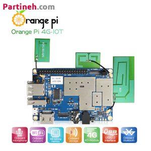 برد چهار هسته ای Orange Pi 4G-IoT