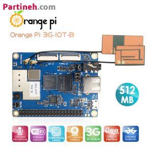 برد دو هسته ای Orange Pi 3G-IoT