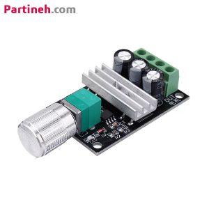 ماژول کنترل دور موتور DC دارای تراشه ۱۲۰۳B جریان ۳ آمپر (PWM)