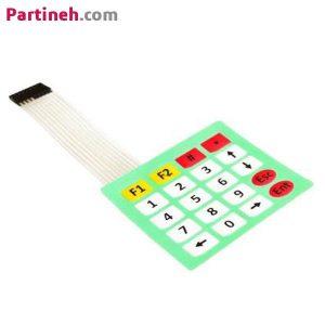 صفحه کلید ماتریسی ۵*۴ (کیپد فلت)  سبز
