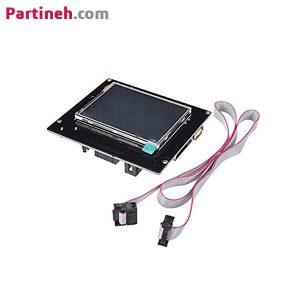 نمایشگر لمسی MKS TFT28 V4.0 رنگی ۲٫۸ اینچ پرینتر سه بعدی