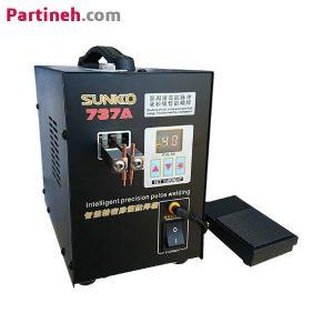 دستگاه نقطه جوش باتری سانکو مدل ۷۳۷A ساخت چین