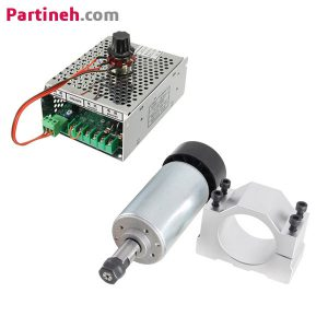 مجموعه کامل اسپیندل ۳۰۰ وات ER11 RPM 12000 هوا خنک