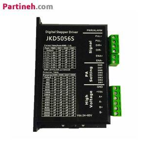 درایور میکرو استپ ۵٫۶ آمپر مدل JKD5056S ساخت چین